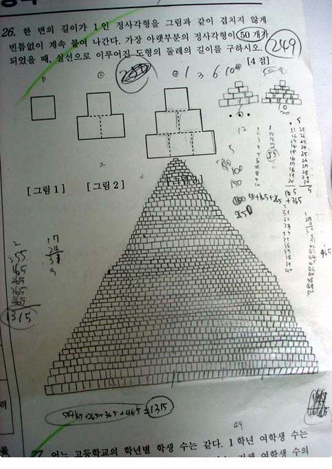 math06.jpg