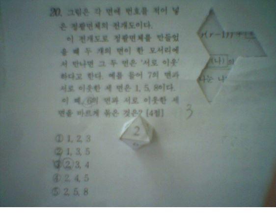 math05.jpg
